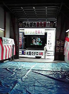 Hirosi4