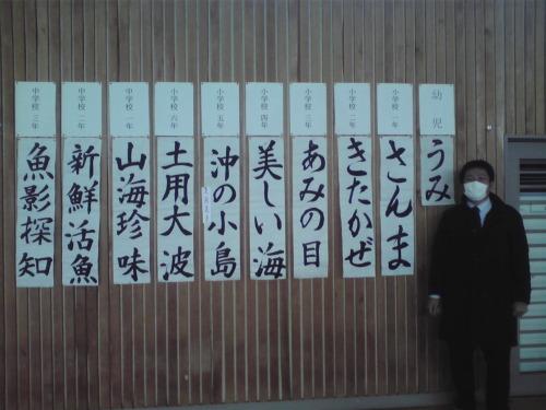 Kakizome1